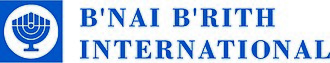 B'nai B'rith - Image: B'nai B'rith International logo 2017 to Present