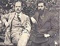 BASA 525K 1 1077 2 Dimitar-Mihalchev,Grigor Vasilev Praga,1913.jpg