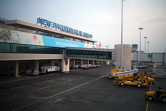 Bacolod–Silay Airport - Airport exterior