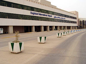 Baghdad International Airport - The current entrance to Baghdad International Airport, 2007