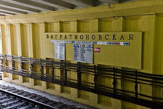 Bagrationovskaya - Station wall under the overpass.