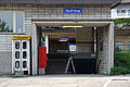 Bahnhof Stadt Haag Zugang.JPG