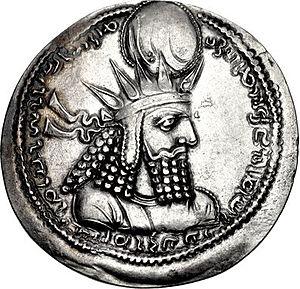 Bahram I - Image: Bahram I No Fire Altar Coin Historyof Iran