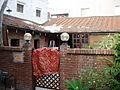 BaishatunOldHouse2.jpg