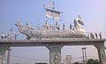 Baliyatra-Gate.jpg
