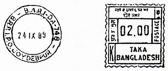 Indicia (philately) - A Bangladeshi meter stamp which includes the indicium portion at right.