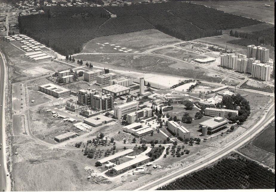 Bar-Ilan University. Campus-Air (16232248689)