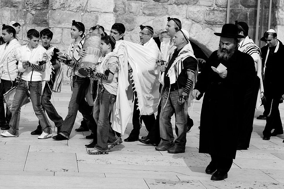 Bar Mitzvah Western Wall