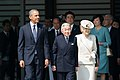 Barack Obama Emperor Akihito and Empress Michiko 20140424 1.jpg