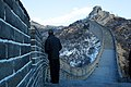 Barack Obama on the Great Wall.jpg