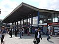 Barking station, entrance - geograph.org.uk - 930080.jpg
