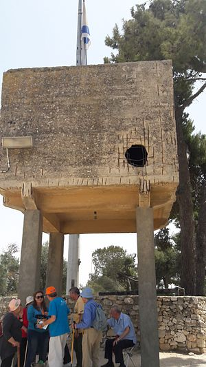 Battle of Ammunition Hill - The water tower