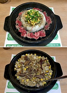 Beef Pepper Rice of Pepper Lunch (3).jpg