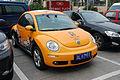 Beetle (2903571297).jpg