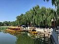 Beihai Park IMG 4414 Beihai Lake.jpg