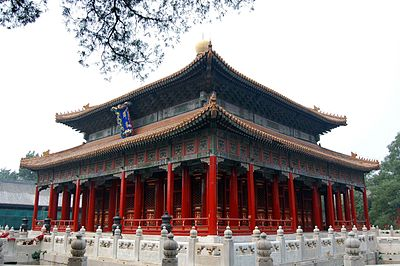 The Beijing imperial college was an intellectual center for Confucian ethics and classics during the Yuan, Ming and Qing dynasties. BeijingConfuciusTemple9.jpg