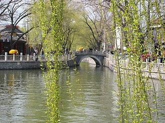 Shichahai - Image: Beijing Shichahai bridge