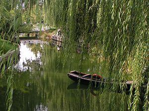 Houhai - Image: Beijinglakeview