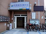 Beitou District Yongming General Building entry 20161210a.jpg
