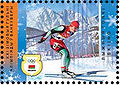 Belarus souvenir sheet no. 72 - XXI Winter Olympic Games in Vancouver (skiing).jpg