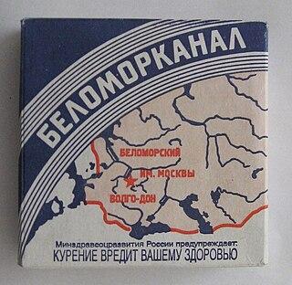 Belomorkanal Soviet cigarette brand