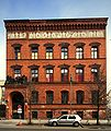 Berlin Direktoratshaus Sophiengymnasium.jpg