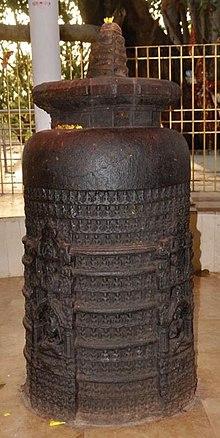 Itkhori Block - Wikipedia