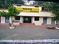 Bhalumaska Odisha Railway Station.jpg