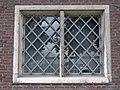 Bijbank van de Nederlandsche Bank - Rotterdam - Window.jpg