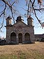 """Biserica """"Sf. Ilie"""" Aricestii-Rahtivani.jpg"""
