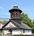 "Biserica de lemn ""Sf. Spiridon"" - Berevoiești.jpg"