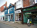 Bishop's Waltham - High Street - geograph.org.uk - 1469341.jpg
