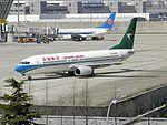 Boeing 737-8Q8, Shenzhen Airlines AN0864064.jpg