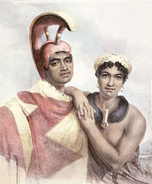 Boki and Liliha, printed by C. Hullmandel; drawn on stone from the original painting by John Hayter, London, 1824.jpg