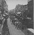Boston cadets, Washington St., 17th June, 1875, by George J. Raymond and Company detail3.jpg