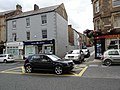 Box junction, Hexham - geograph.org.uk - 1992715.jpg