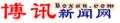 Boxun-logo.png