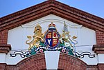 British Coat of arms Stanthorpe Post Office, Queensland, 2019.jpg