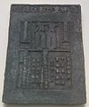 Bronze printing plate for the Zhiyuan banknote.jpg