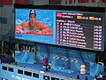 Budapest2017 fina world championships 200butterfly semifinal 1 of 2 scoreboard Daiya Seto Japan.jpg