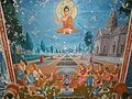 Budističke slikarije, Kratie u siječnju 2018.jpg