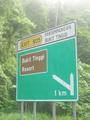 BukitTinggiExit.PNG