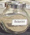 Bulgarien Sand.jpg
