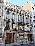 Bureaux d'Oman Air à Paris, 90 rue de Courcelles, Paris 8e.jpg