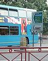 Bus (100075212).jpg