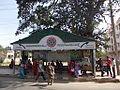 Bus stop 2013-12-25 06-20.jpg