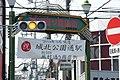 Buson dōri shotengai Banner.jpg