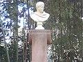 Bust Caracalla.jpg