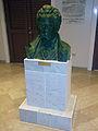 Busto de Salvador Brau, Cabo Rojo.jpg