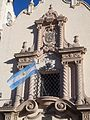 Córdoba - Capital - Córdoba - Colegio Nacional de Monserrat (frente).jpg